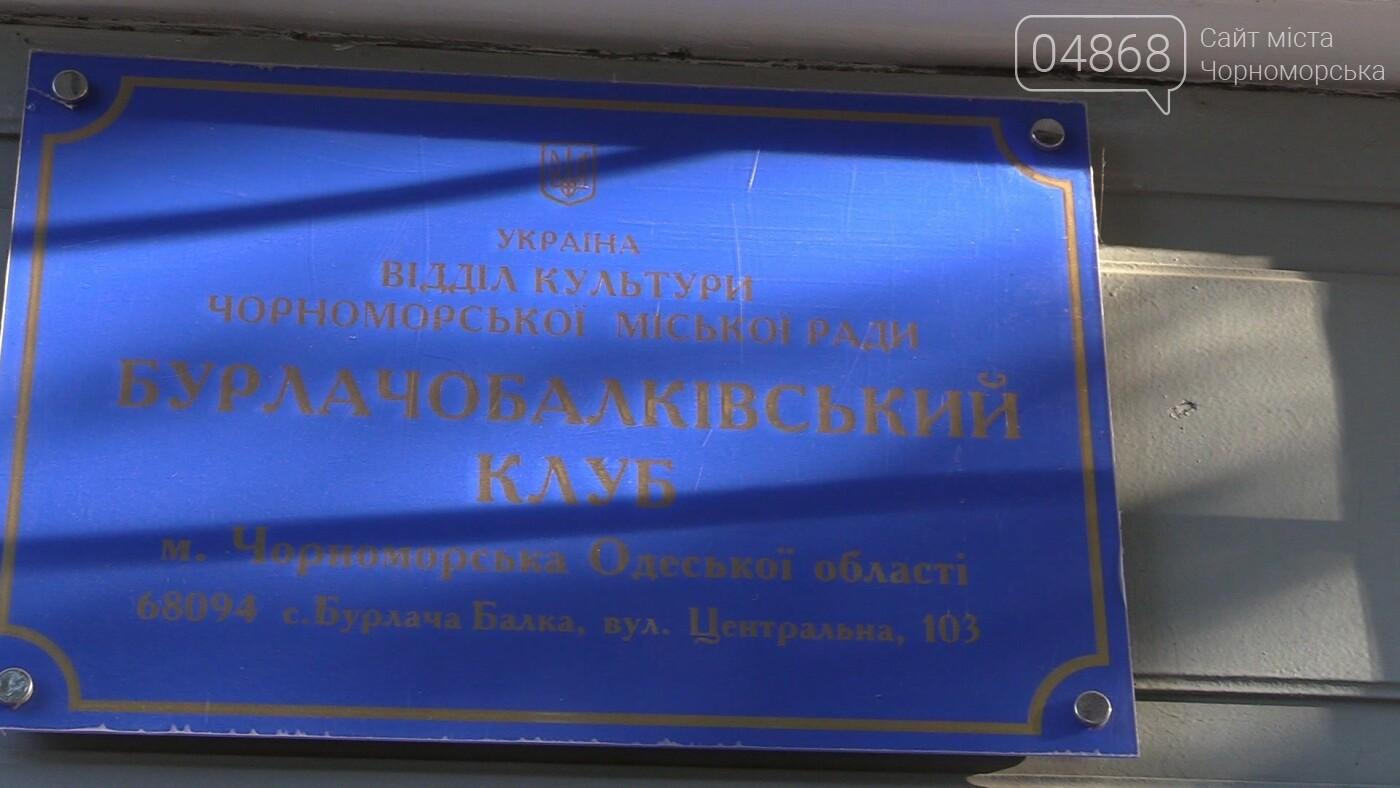 В Бурлачьей Балке состоялся праздничный концерт (видео), фото-2