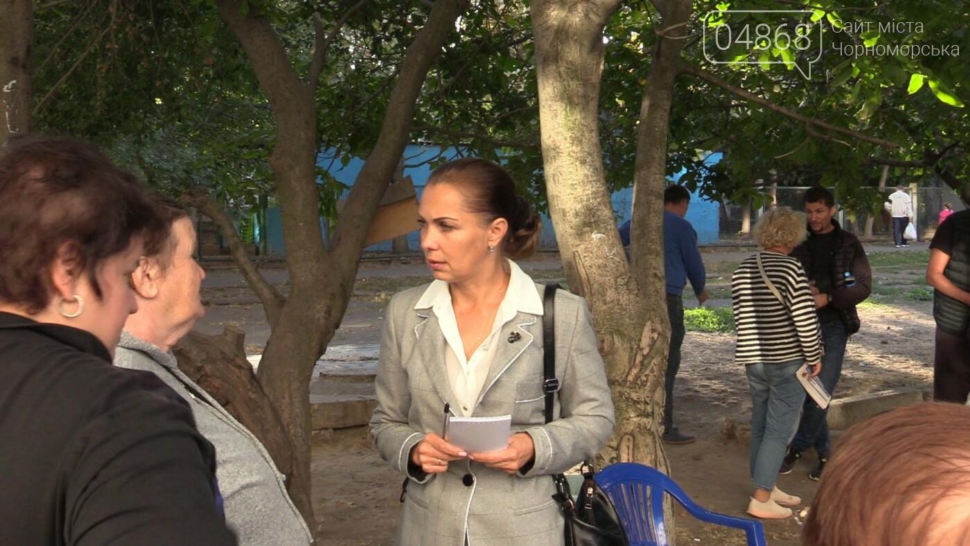 Оксана Демченко провела встречу с избирателями (видео), фото-4