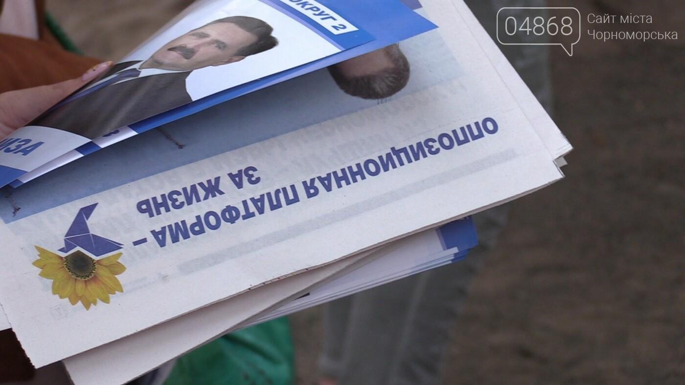 Сергей Мыза продолжает знакомиться с проблемами горожан (видео), фото-6