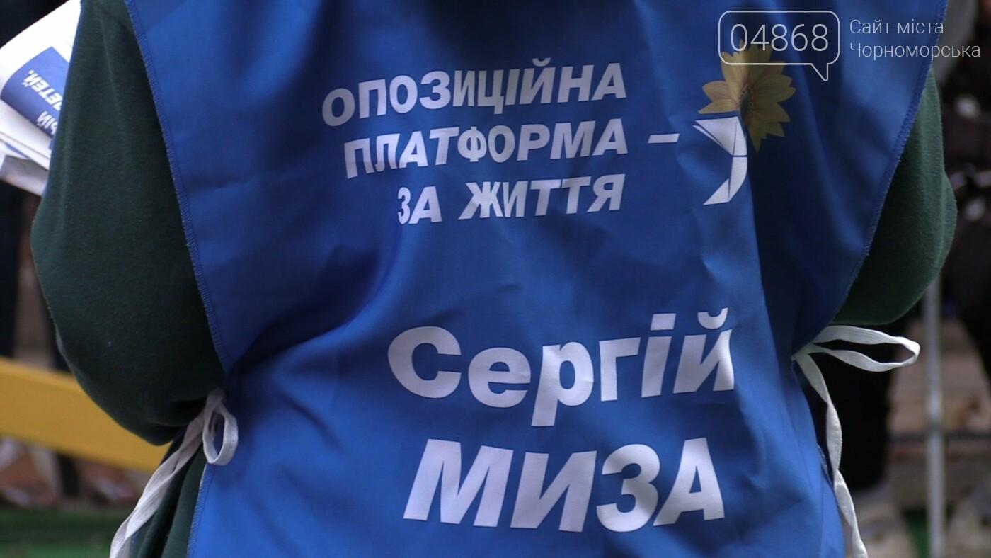 Сергей Мыза продолжает знакомиться с проблемами горожан (видео), фото-5