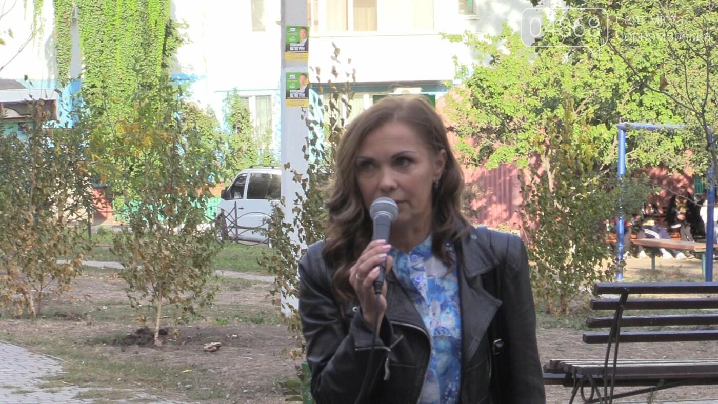Оксана Демченко представила горожанам предвыборную программу ПП «ОПЗЖ» (видео), фото-8