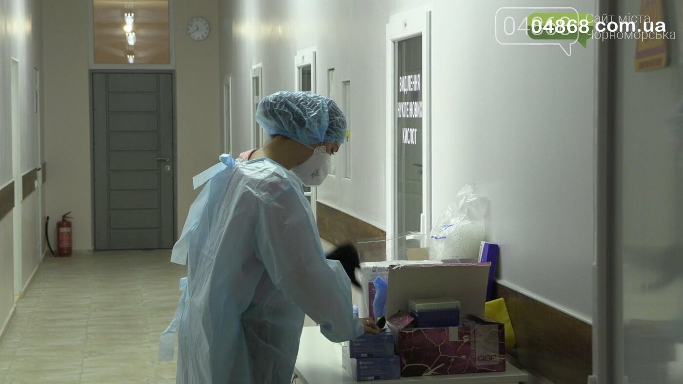 Новую лабораторию для особо опасных инфекций открыли в Черноморске (видео), фото-1