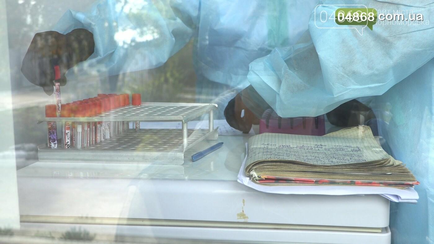 Новую лабораторию для особо опасных инфекций открыли в Черноморске (видео), фото-3