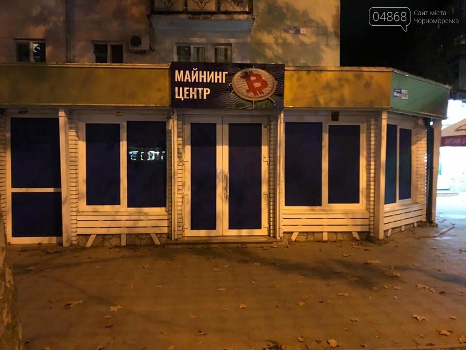 В Черноморске пресекли деятельность подпольного казино, фото-1