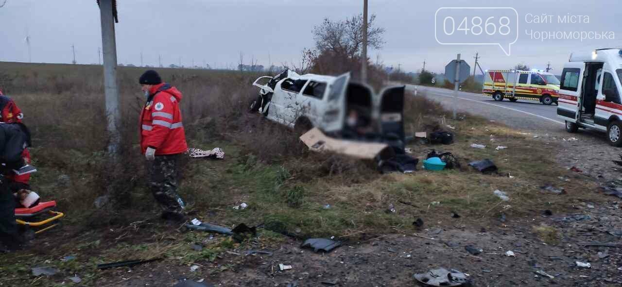 На трассе Одесса-Рени столкнулись два микроавтобуса: есть погибшие, фото-3