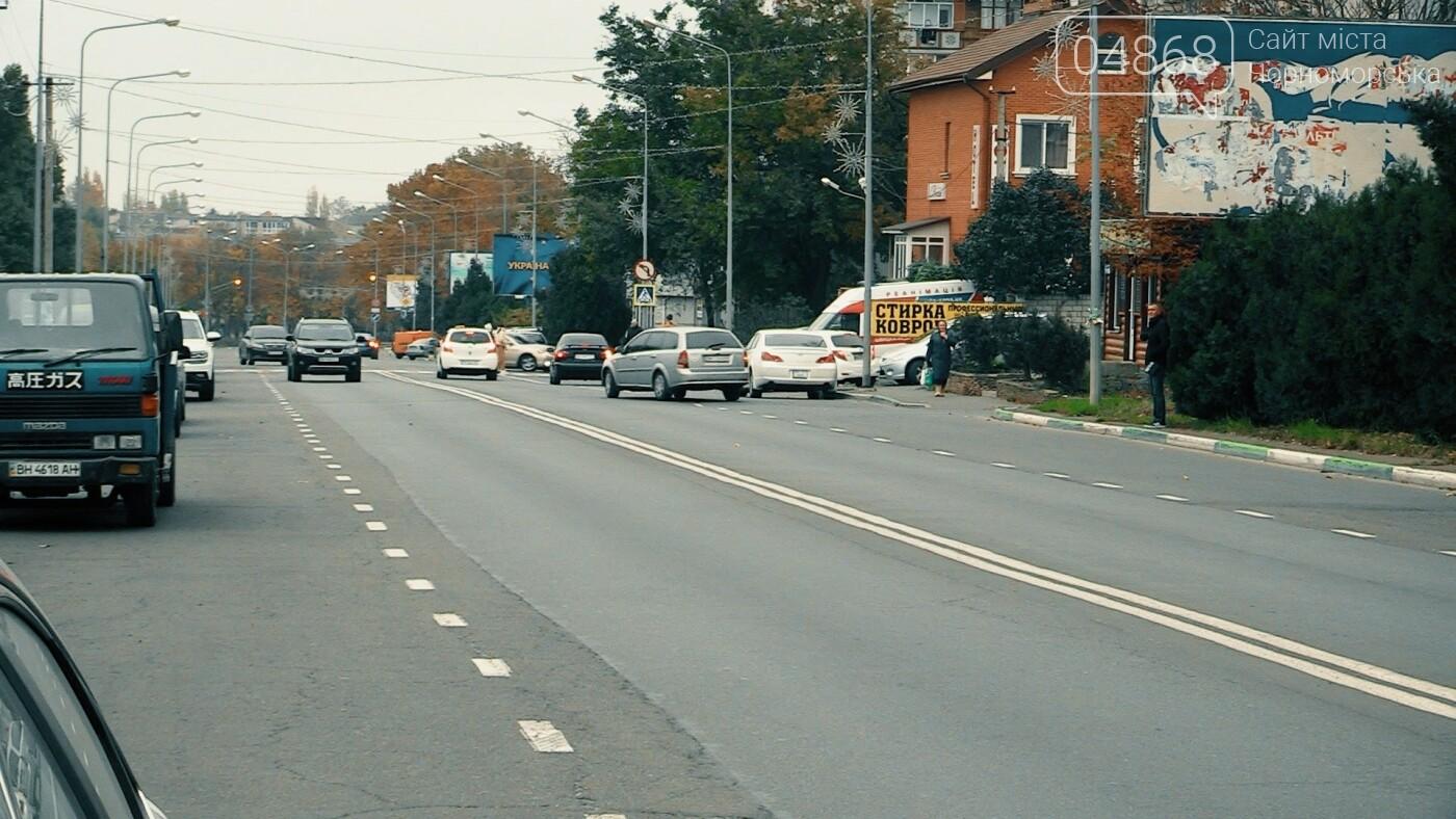 Проблема выезда с ул. Виноградной на ул. 1-го Мая может быть решена (спецрепортаж), фото-1