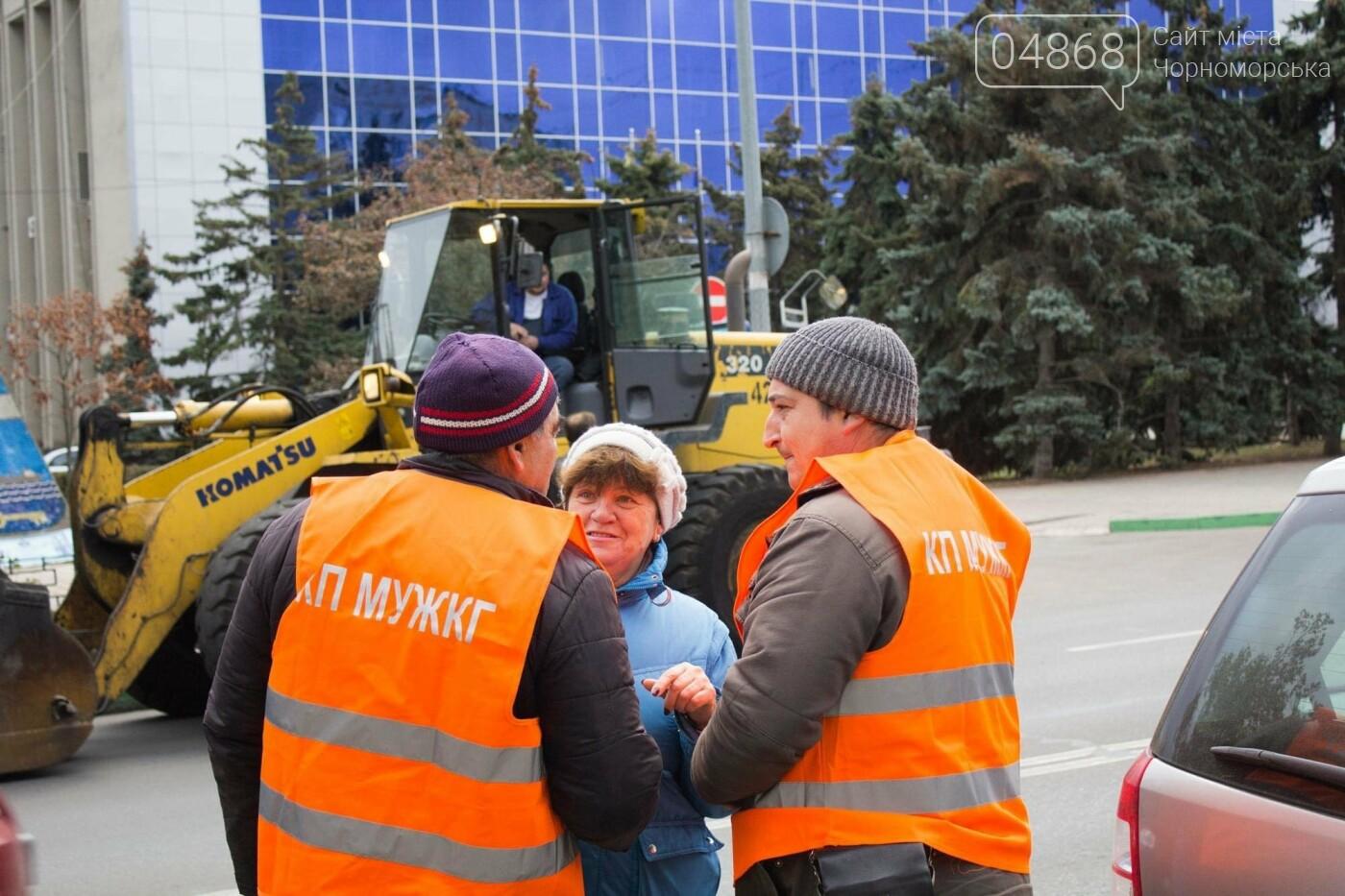 Как прошел общегородской субботник в Черноморске , фото-3