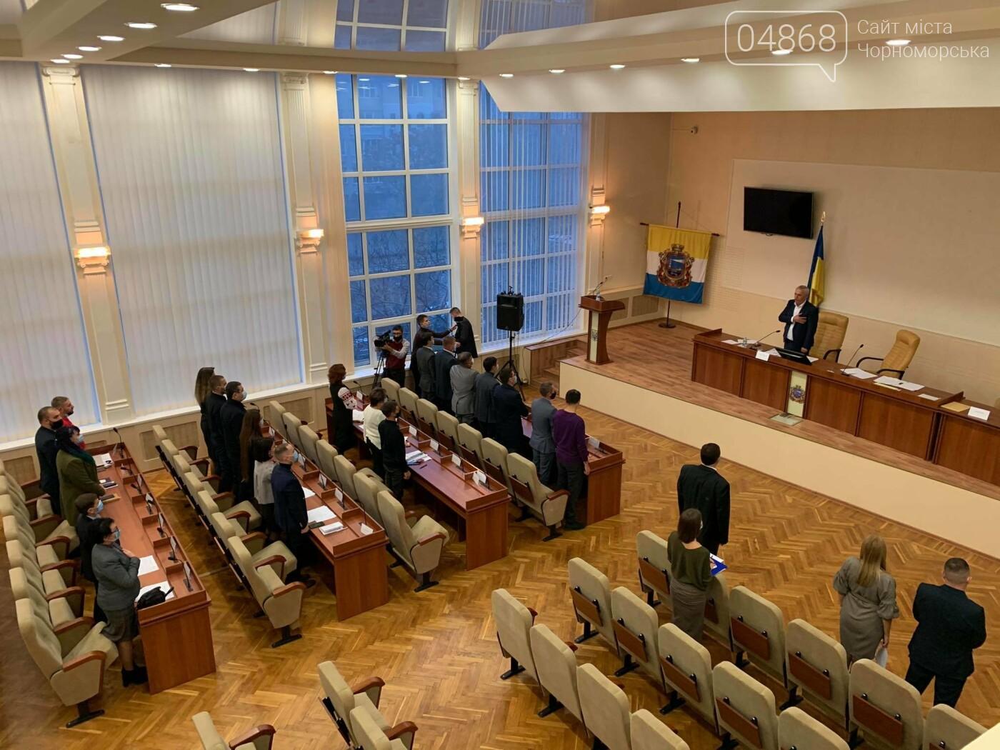 В Черноморске избрали секретаря городского совета VIII созыва, фото-2