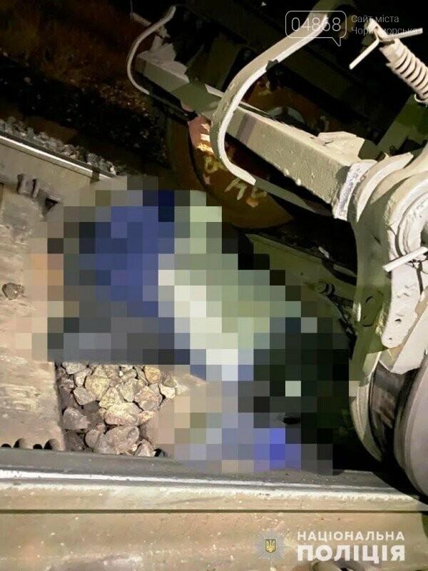 Не реагировал на сигнал: в Одесской области мужчину сбил поезд, фото-2