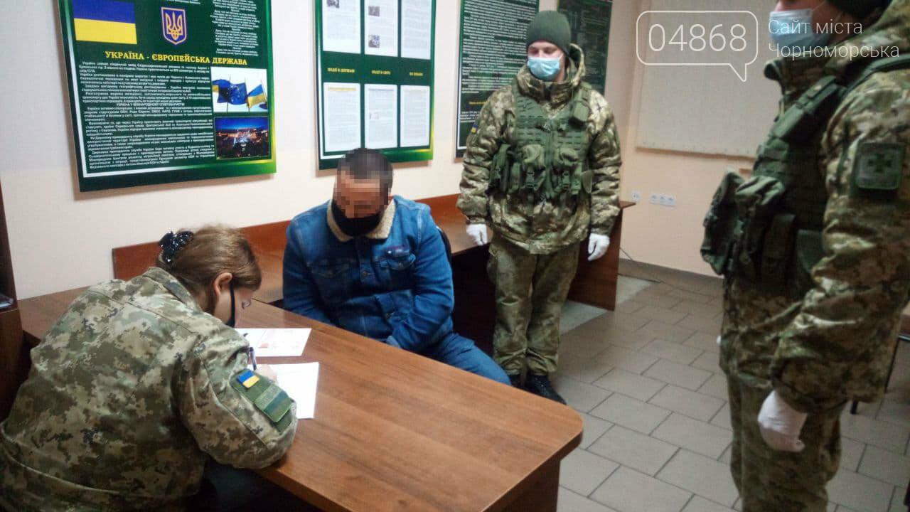 В Черноморске задержали разыскиваемого преступника, фото-1