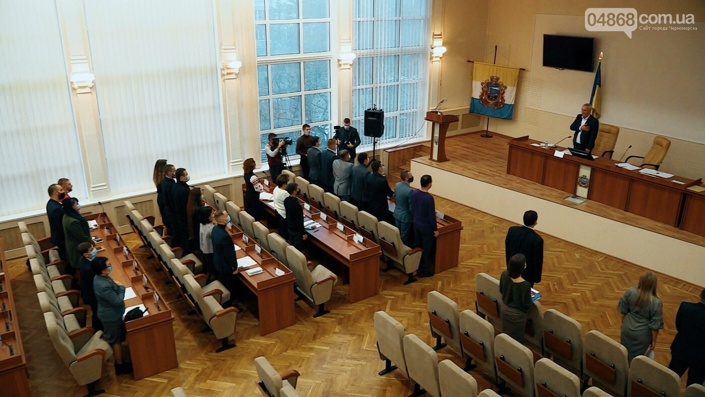 Как прошла 2-я сессия Черноморского городского совета (видео), фото-1