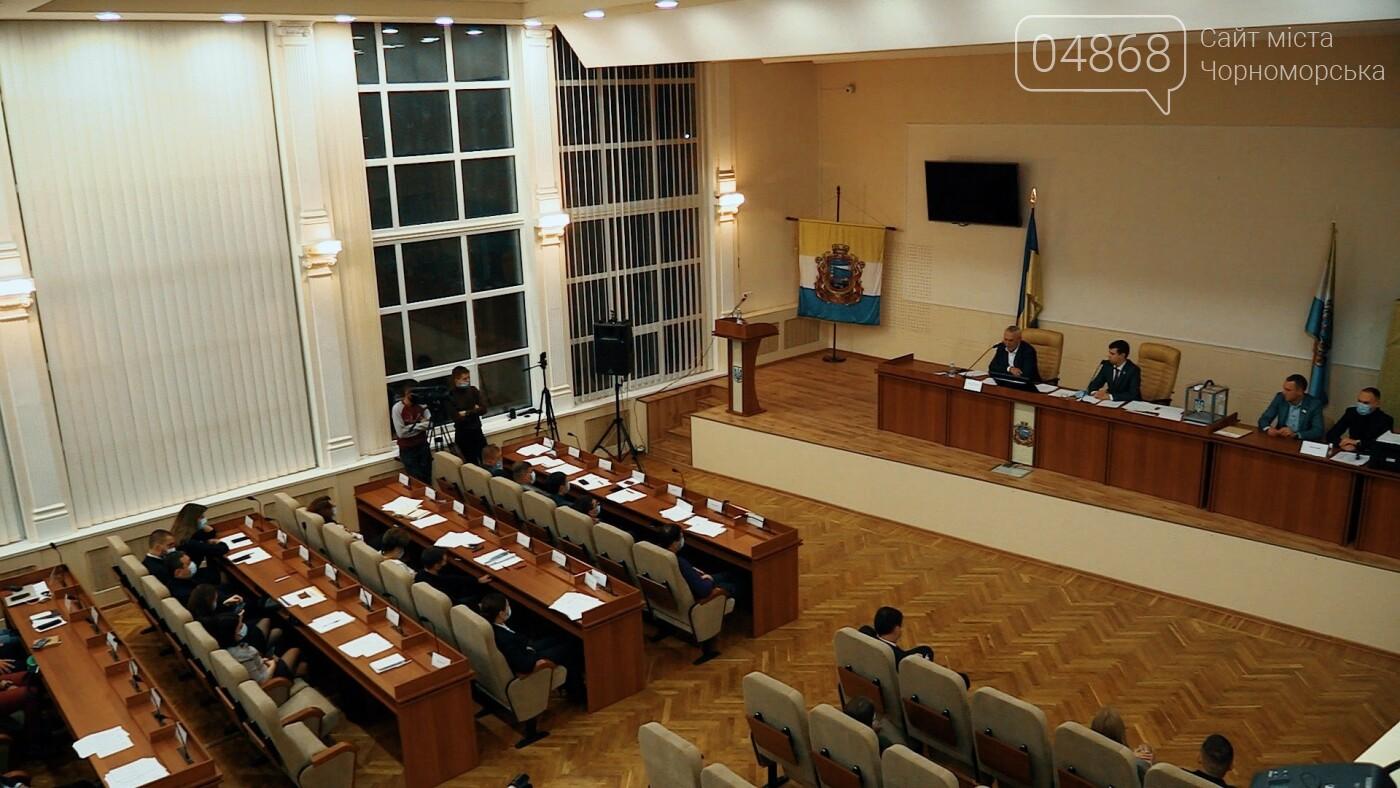 Как прошла 2-я сессия Черноморского городского совета (видео), фото-2
