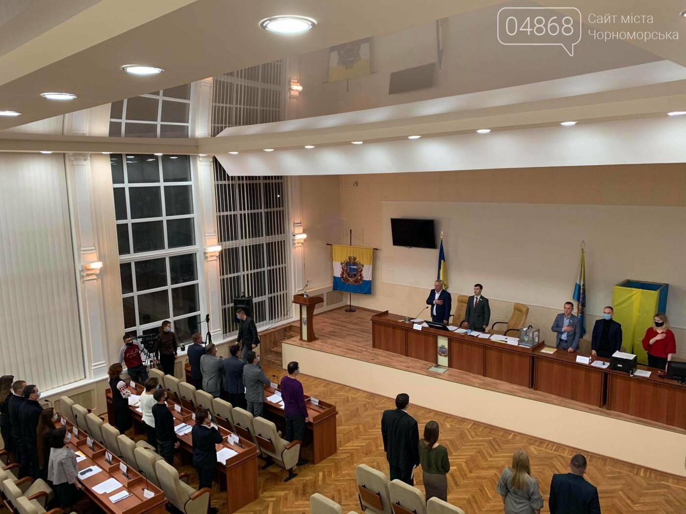 Как прошла 2-я сессия Черноморского городского совета (видео), фото-4