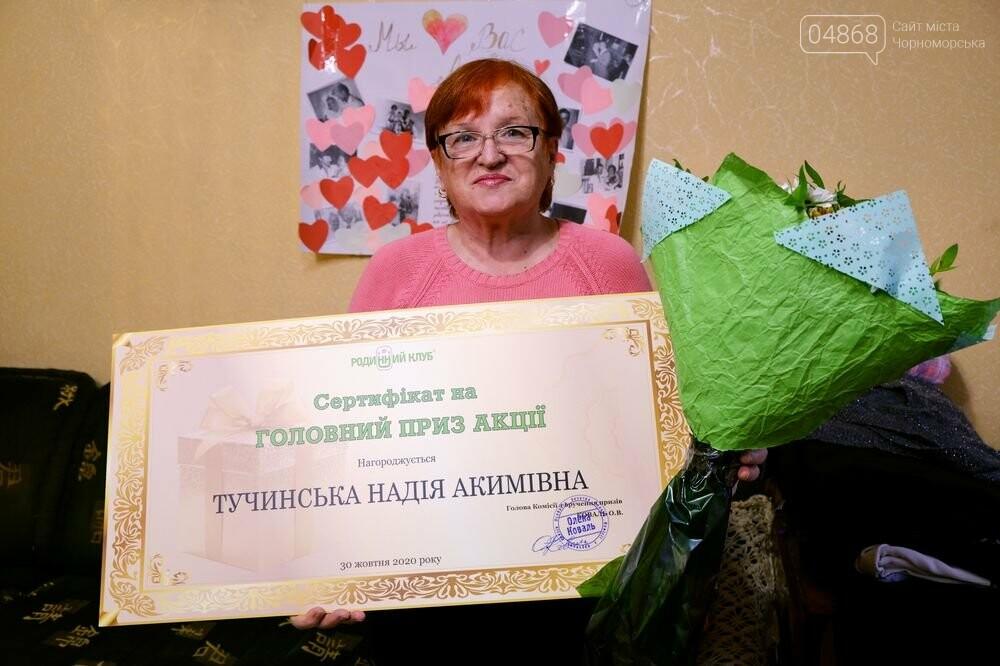 Пенсионерка из Белгород-Днестровского стала победительницей маркетинговой акции от «Родинного Клуба», фото-2