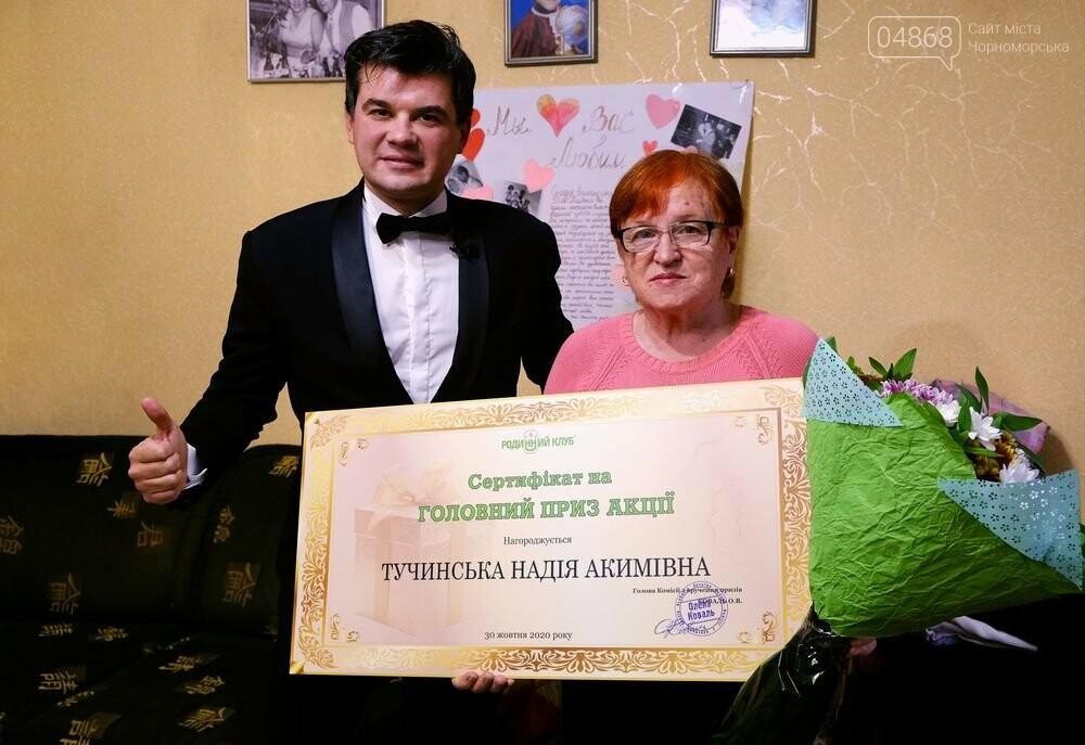 Пенсионерка из Белгород-Днестровского стала победительницей маркетинговой акции от «Родинного Клуба», фото-1