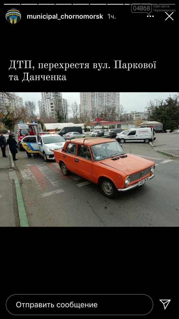 ДТП в Черноморске: возле пешеходного перехода сбили женщину, фото-2