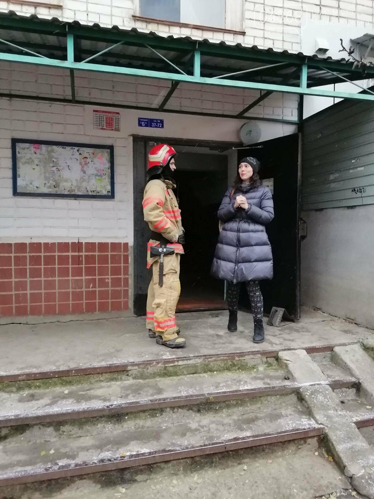 Жильцов одного из домов в Черноморске эвакуировали из-за угрозы взрыва, фото-4