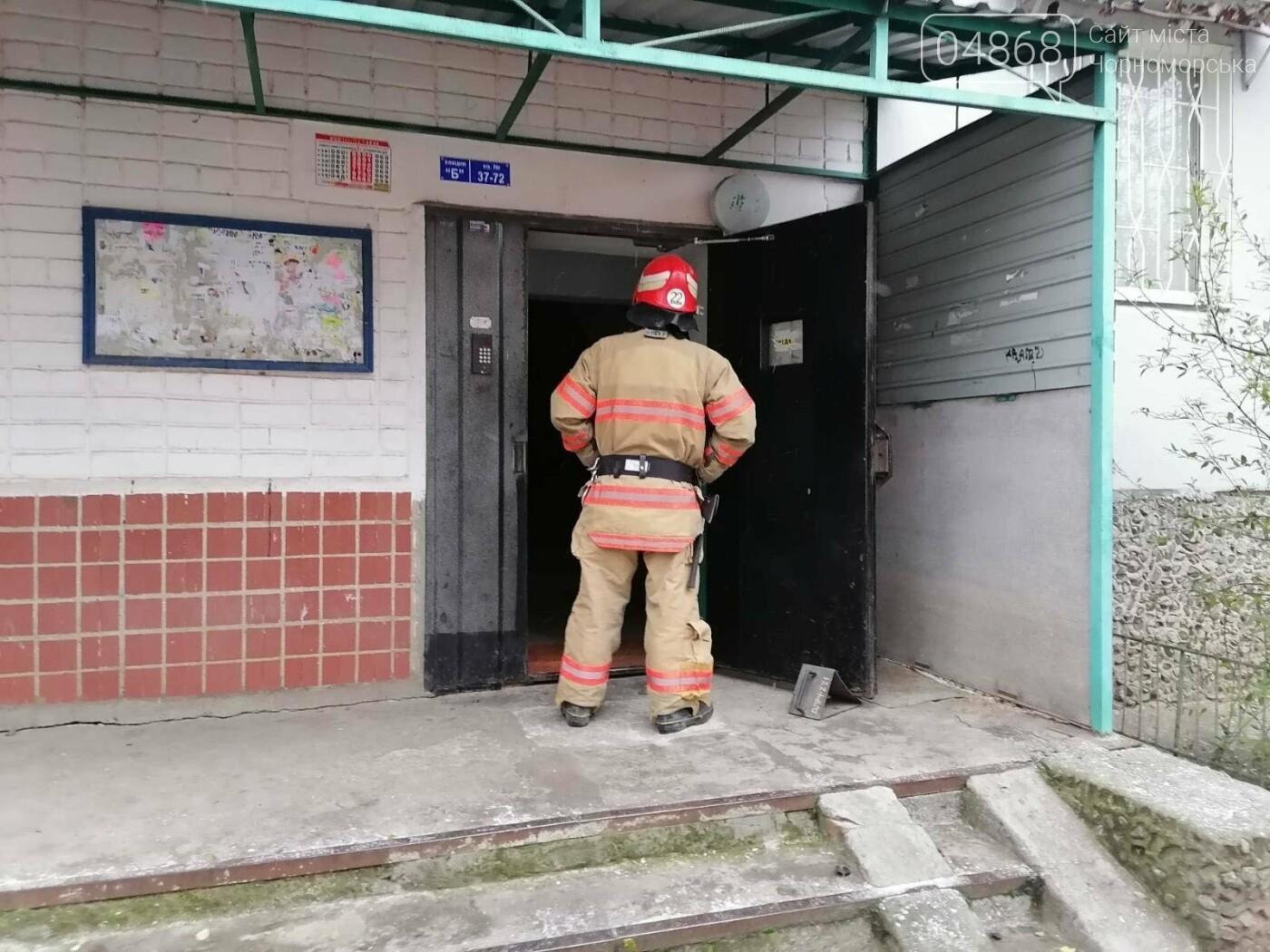 Жильцов одного из домов в Черноморске эвакуировали из-за угрозы взрыва, фото-5