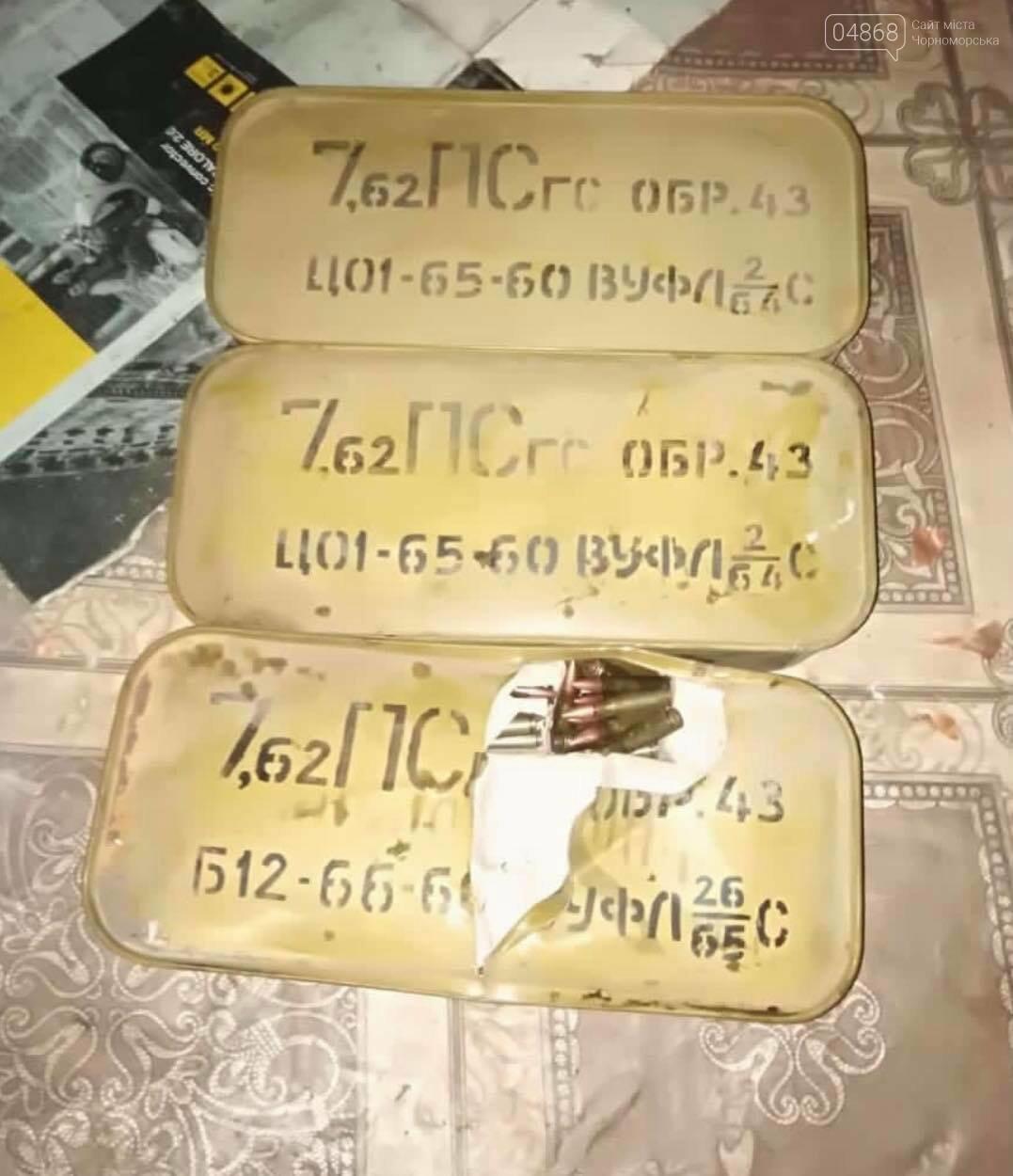 Полиция задержала военнослужащих за незаконную торговлю оружием, фото-2