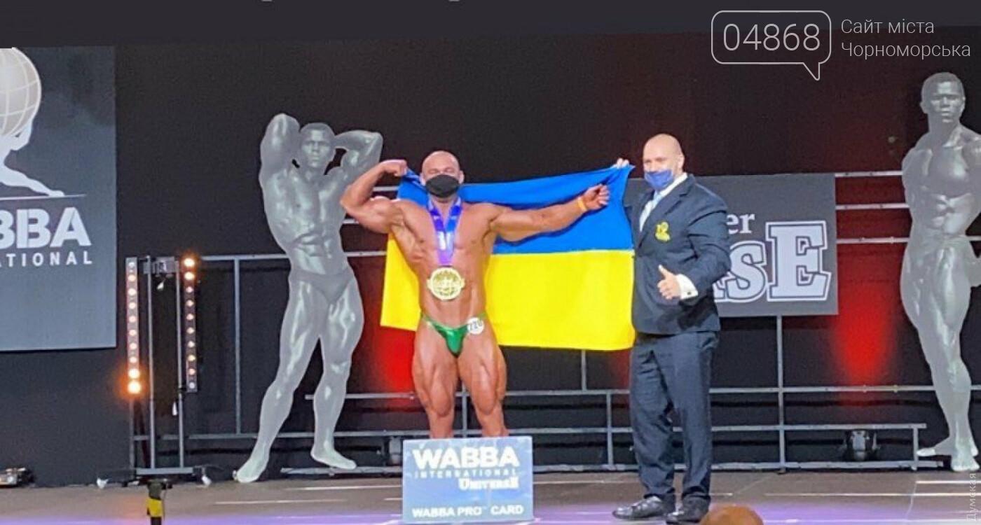 «Мистер Вселенная»: бодибилдер из Черноморска победил в мировом турнире , фото-3