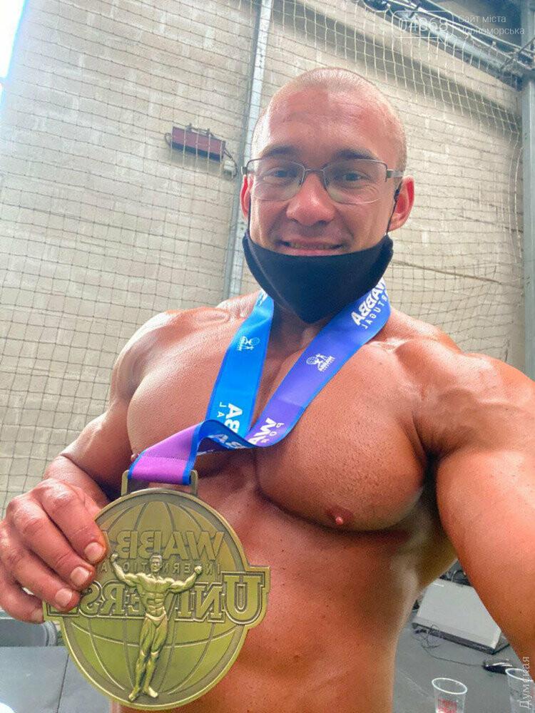 «Мистер Вселенная»: бодибилдер из Черноморска победил в мировом турнире , фото-1