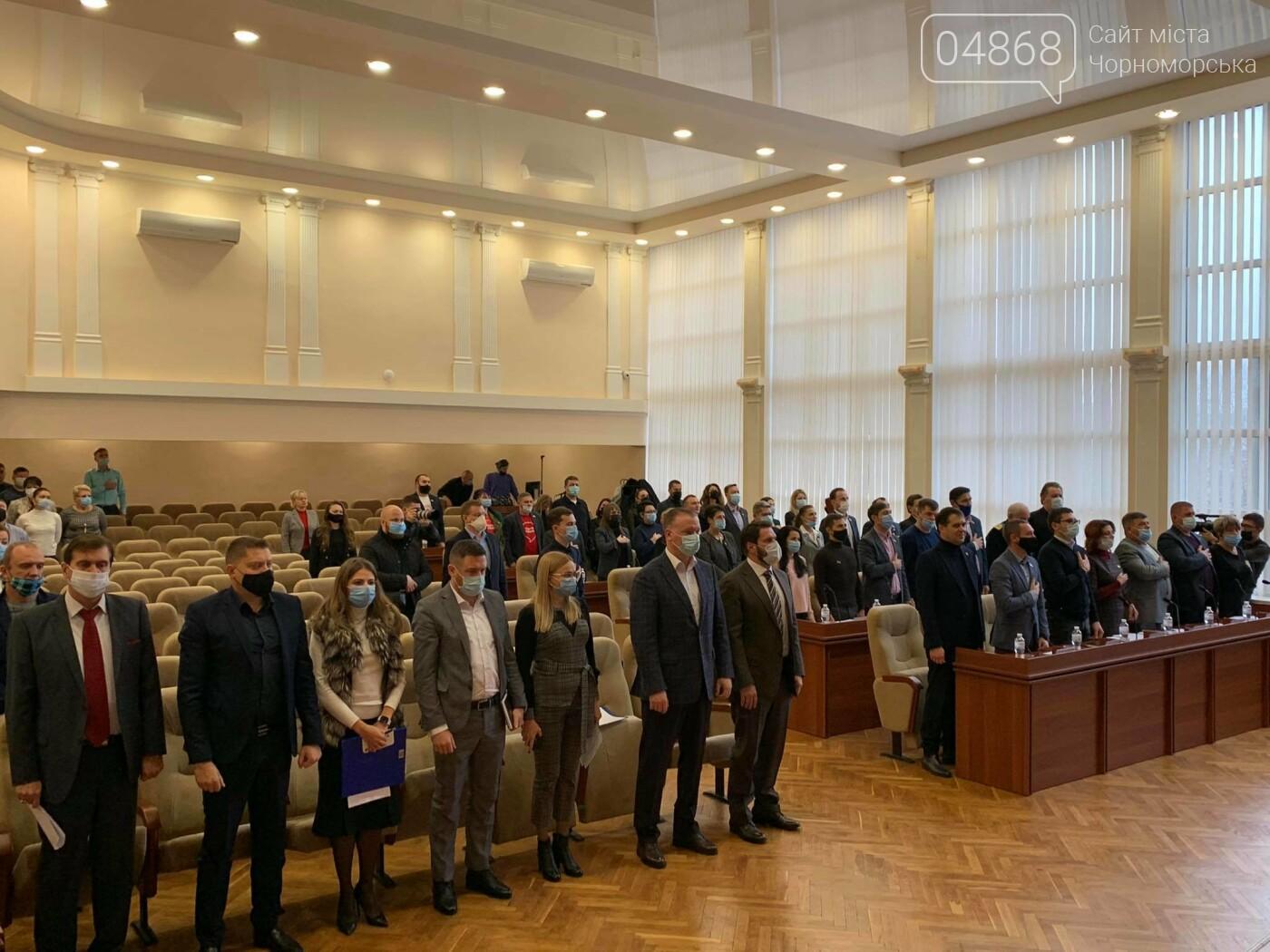 Надбавки медикам и безопасный город: в Черноморске прошла 3-я сессия VIII созыва (видео), фото-1