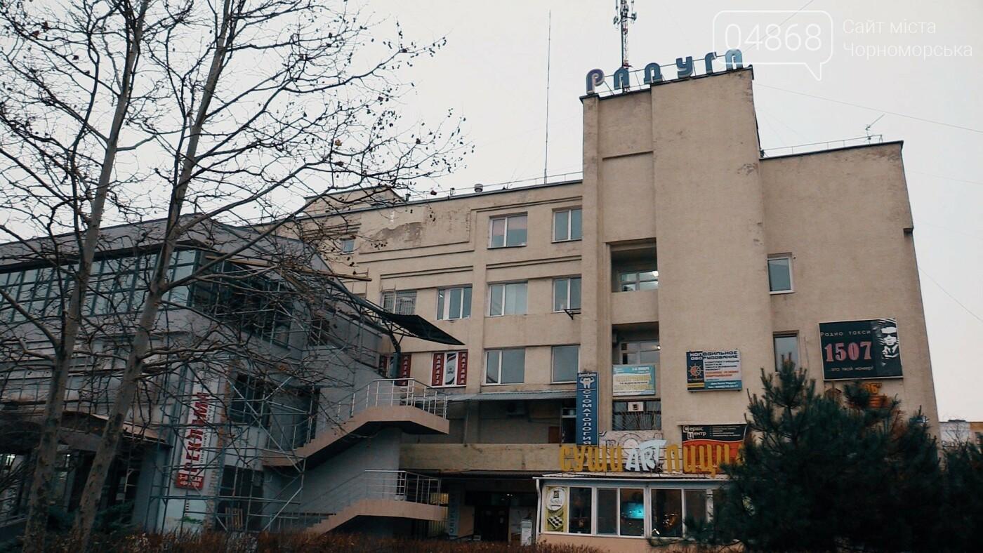 В Черноморске началась выдача предновогодних продуктовых наборов (видео), фото-6
