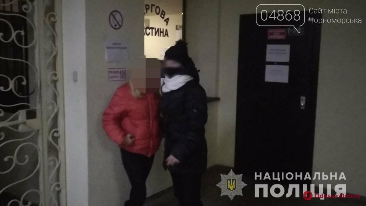 Каталась с дальнобойщиком: в Черноморске разыскали 14-летнюю жительницу Луцка (видео), фото-3