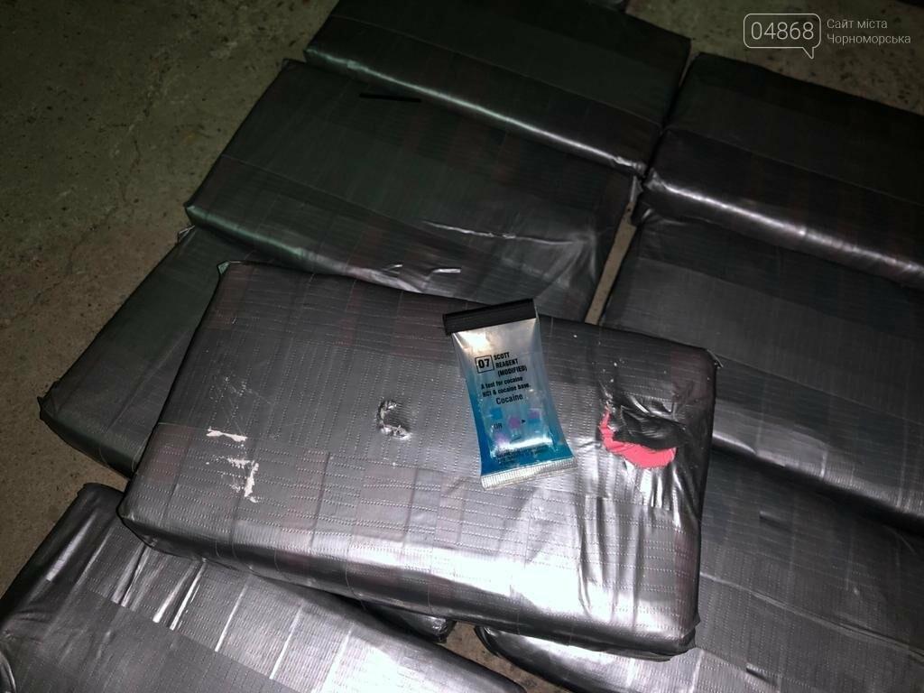 В порту в Одесской области предотвратили поставку кокаина на $12 млн долларов, фото-3