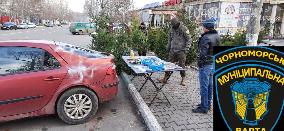 Незаконная продажа пиротехники в Черноморске: как действовать и где покупать фейерверки, фото-1