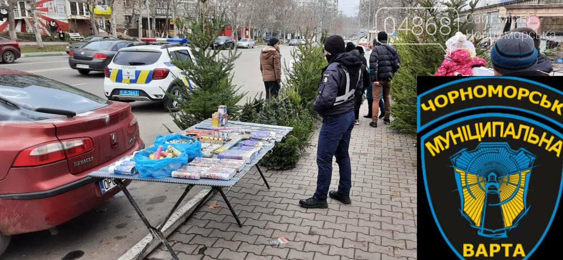 Незаконная продажа пиротехники в Черноморске: как действовать и где покупать фейерверки, фото-3