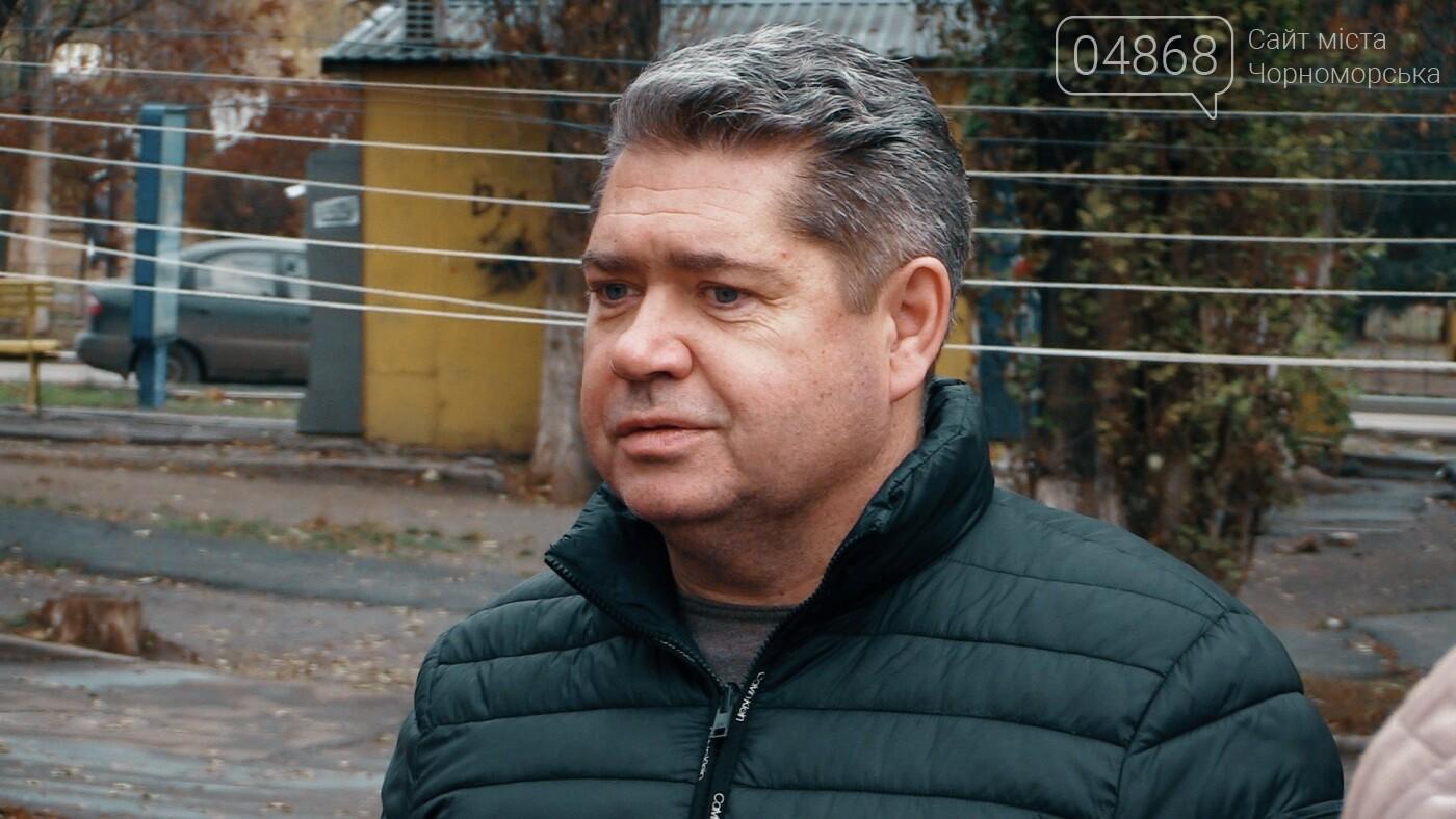 В Черноморске ведётся благоустройство домов (видео), фото-1
