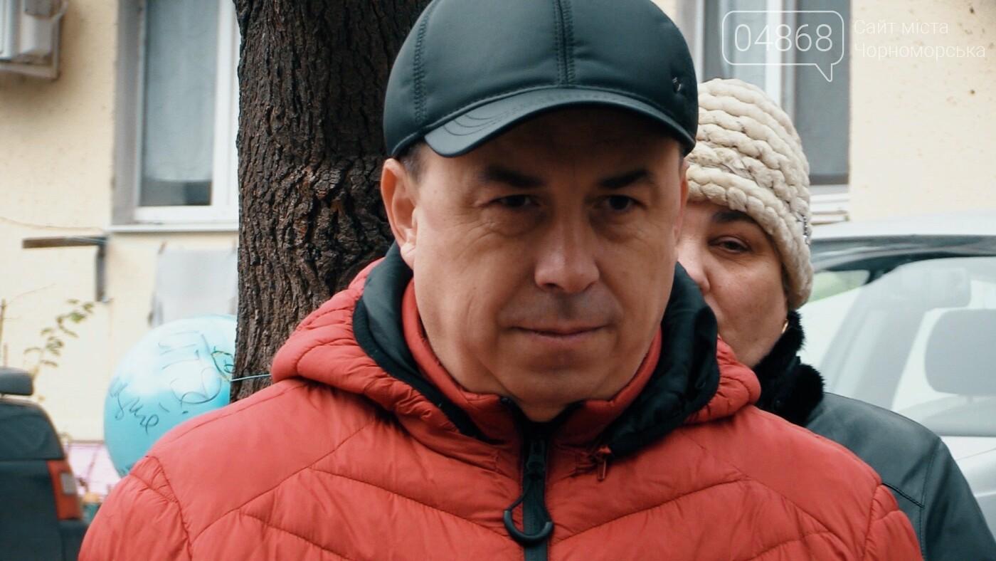 В Черноморске ведётся благоустройство домов (видео), фото-4
