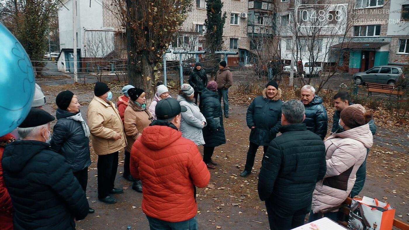 В Черноморске ведётся благоустройство домов (видео), фото-5