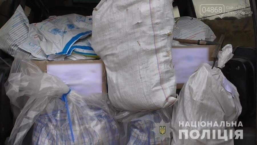 В Одесской области сожгли конфискованные наркотики, фото-2