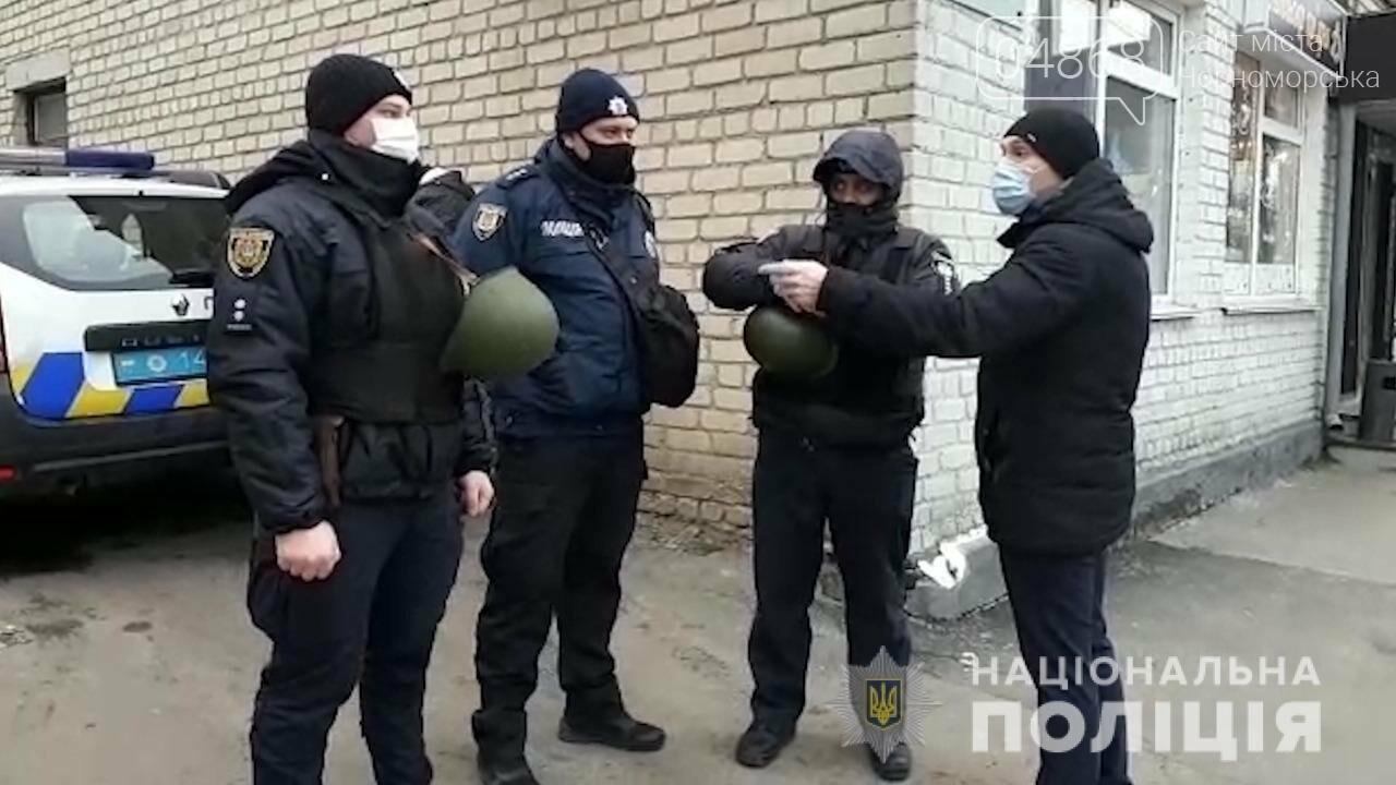 В Одесской области мужчина из мести расстрелял соперника, фото-3