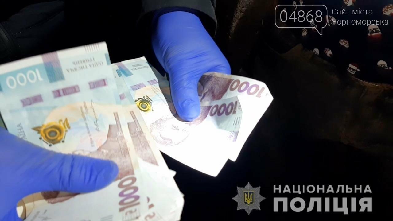 На Привозе задержан ранее судимый рэкетир, фото-5