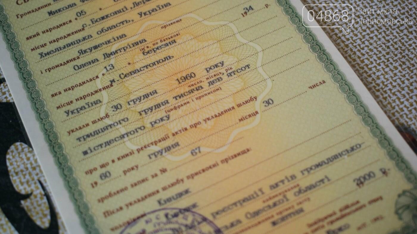 60 лет в браке: супруги из Черноморска отмечают бриллиантовую свадьбу (видео), фото-5
