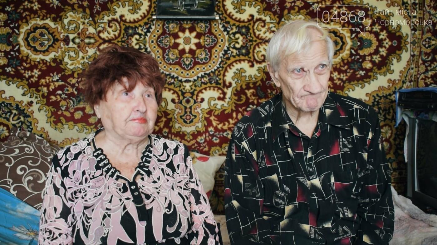 60 лет в браке: супруги из Черноморска отмечают бриллиантовую свадьбу (видео), фото-2