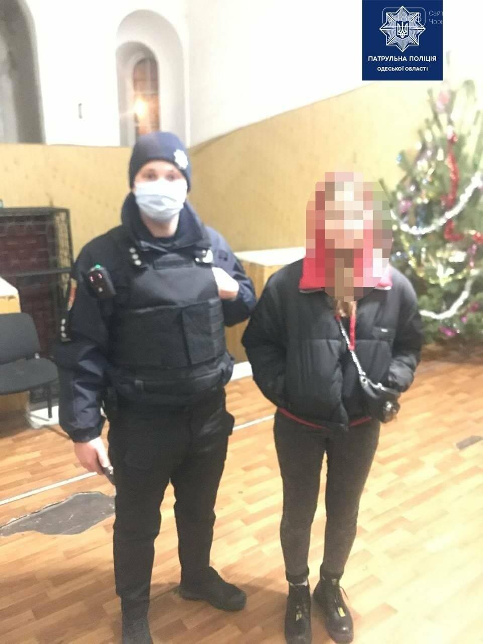 «Тікаю, бо кохаю»: патрульные вернули родителям несовершеннолетнюю одесситку , фото-1