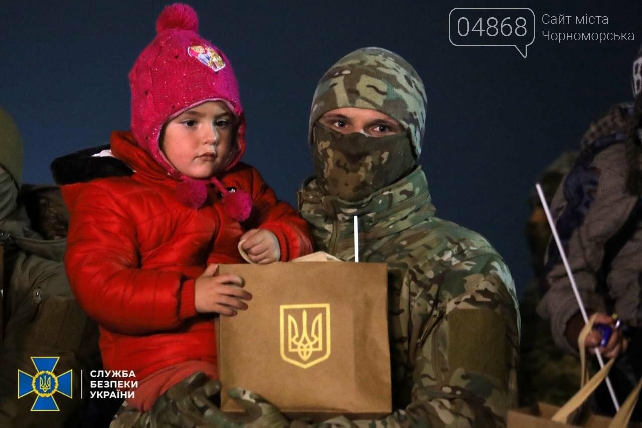 9 украинцев, находившихся в сирийских лагерях беженцев, вернулись домой, фото-4