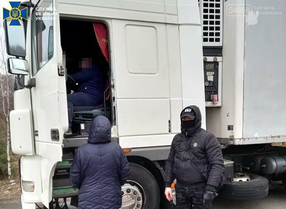 СБУ блокировала финансирование террористической организации «ДНР» из-за поставок фармацевтической продукции, фото-1
