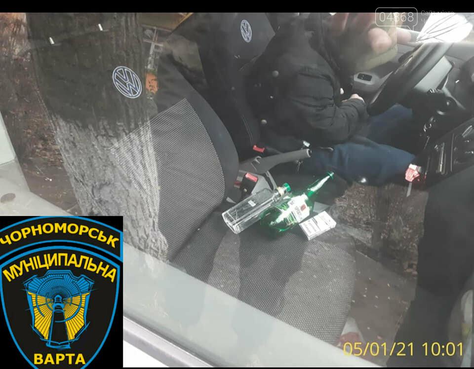 В Черноморске задержали пьяного водителя, фото-3