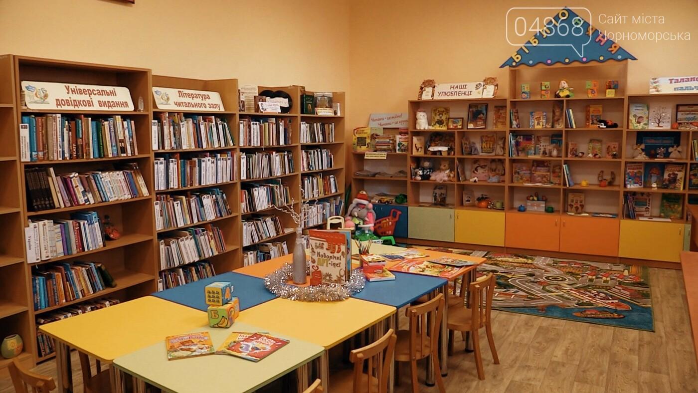 Помощь родителям: в Черноморске работает проект «Библио-няня» (видео), фото-2