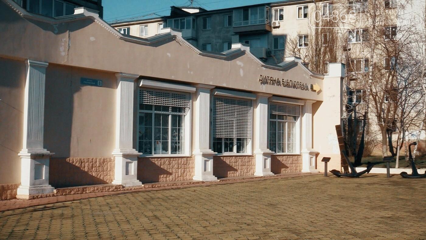 Помощь родителям: в Черноморске работает проект «Библио-няня» (видео), фото-5
