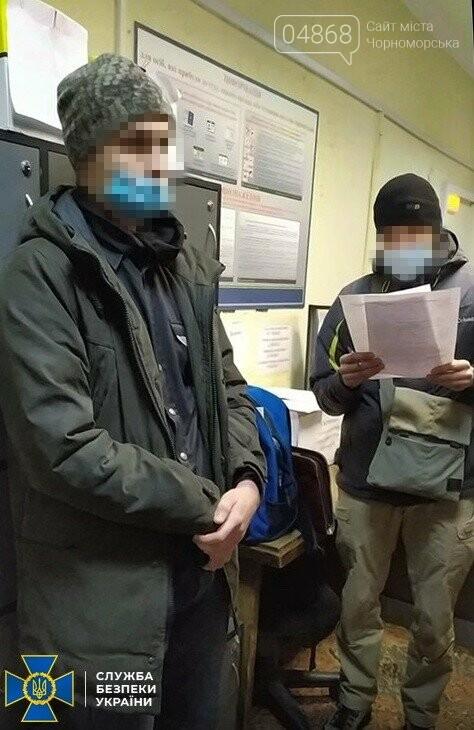 В Киеве накрыли неонацистскую террористическую группировку, фото-2