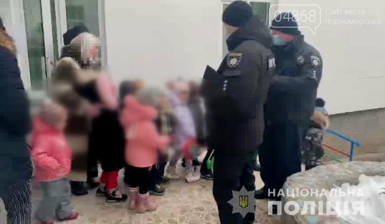 Волна страха: в Одессе «заминировали» 186 учебных заведений (видео), фото-1