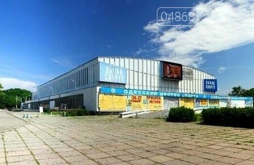 Возле одесского аэропорта построят Дворец спорта, фото-1
