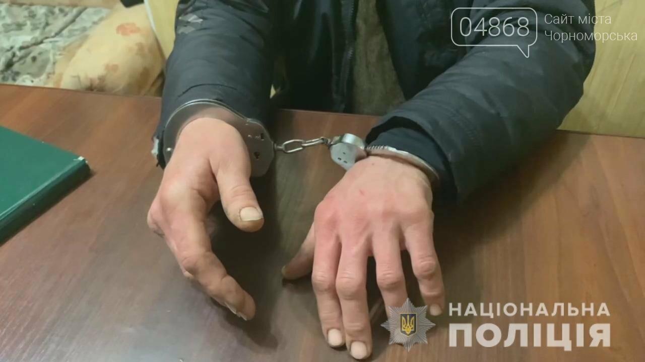 В Одессе задержан мужчина, систематически насиловавший жену и двух дочек, фото-2
