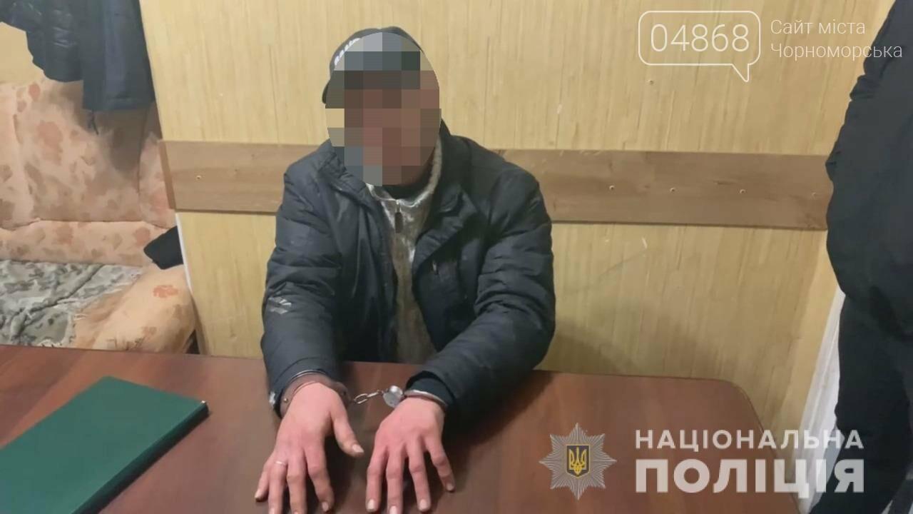 В Одессе задержан мужчина, систематически насиловавший жену и двух дочек, фото-1